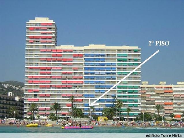Location Appartement Vacances PEÑISCOLA (10)
